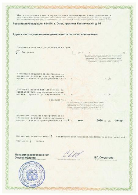 Документ0-002.jpg