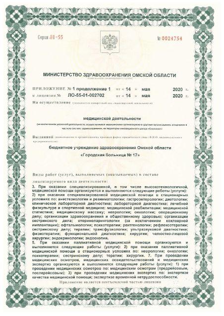 Документ0-005.jpg